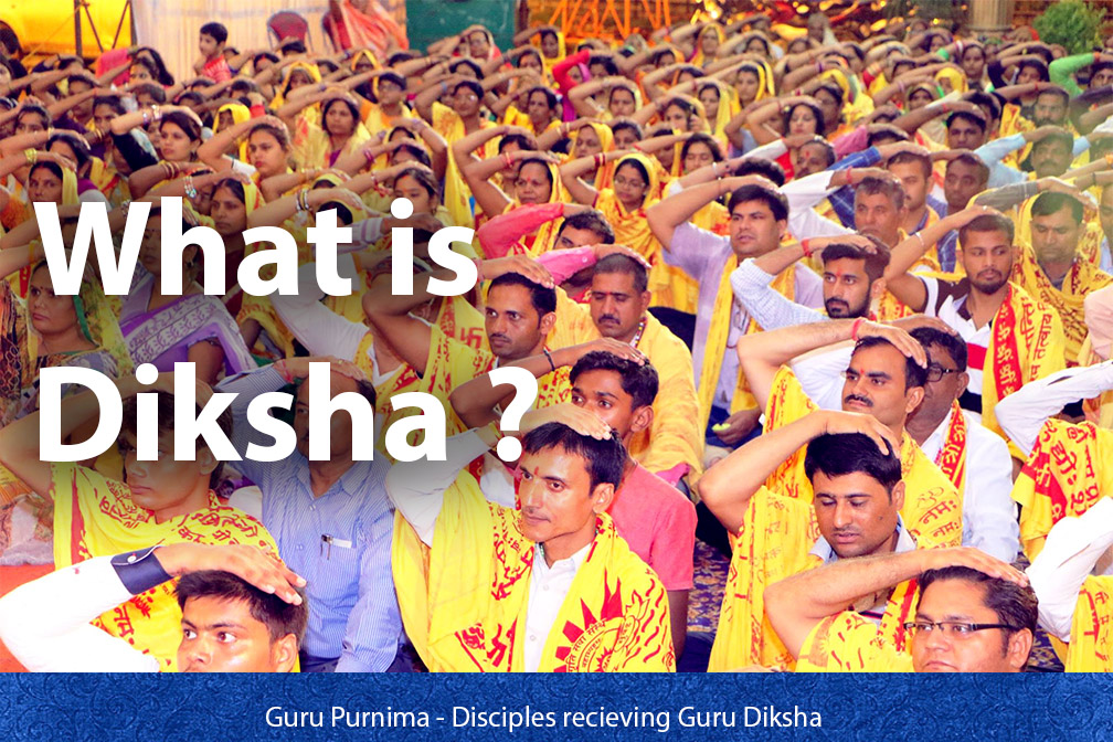 what is diksha feature